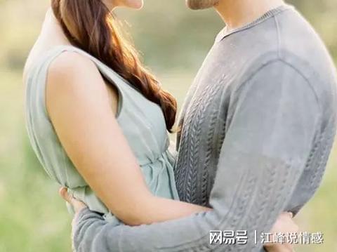 女友出轨能原谅吗_能出轨吗_老婆出轨老公能原谅吗