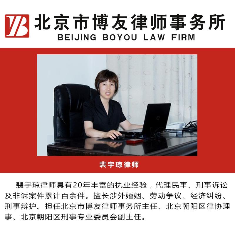 跨国重婚罪的取证 全国人民代表大会常务委员会关于《中华人民共和国民法通
