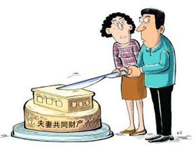 出轨离婚财产分割_离婚财产车子如何分割_出轨离婚财产如何分割