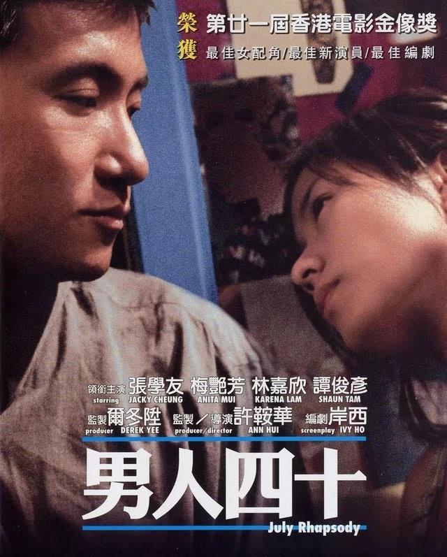 """""""外遇2018""""免费全集在线日本电影网"""