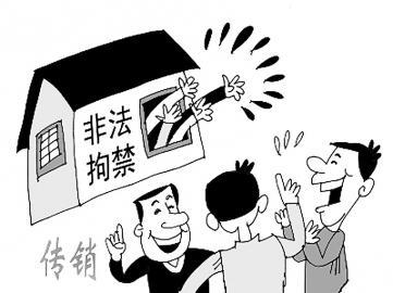 郭林中和其他人被指控重婚并被无罪释放