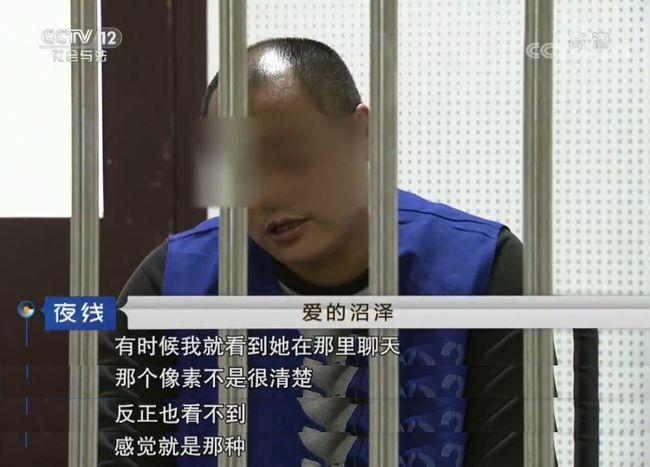 广西的一个男人怀疑他的女朋友出轨残忍地咬了她的左耳...