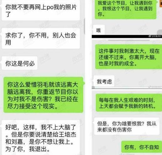 哪家取证调查公司好 广西的一名男子怀疑他的女朋友出轨残忍地咬了她的左耳