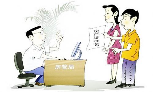 婚外情违法吗_婚外情查房属于违法吗_文章承认婚外情