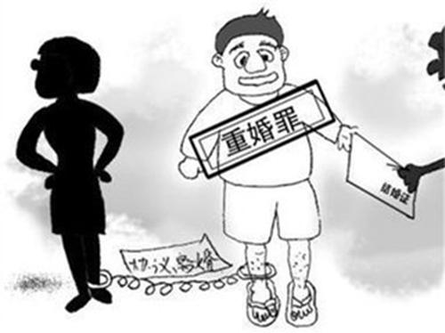 家暴 刑事自诉 咨询_洪道德刑事自诉_重婚自诉取证