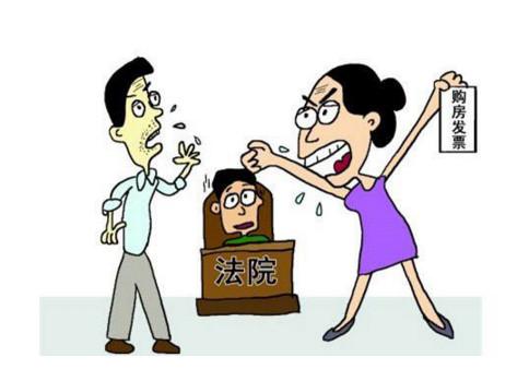 离婚财产如何分割_出轨离婚财产分割_出轨离婚财产如何分割