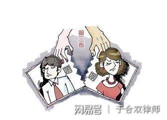 侦探公司怎么样 婚外情如何合法取证?