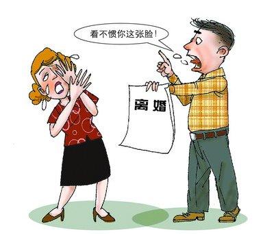做家务的男人离婚率高吗?如果我怀疑自己的男人[k18],该怎么办?