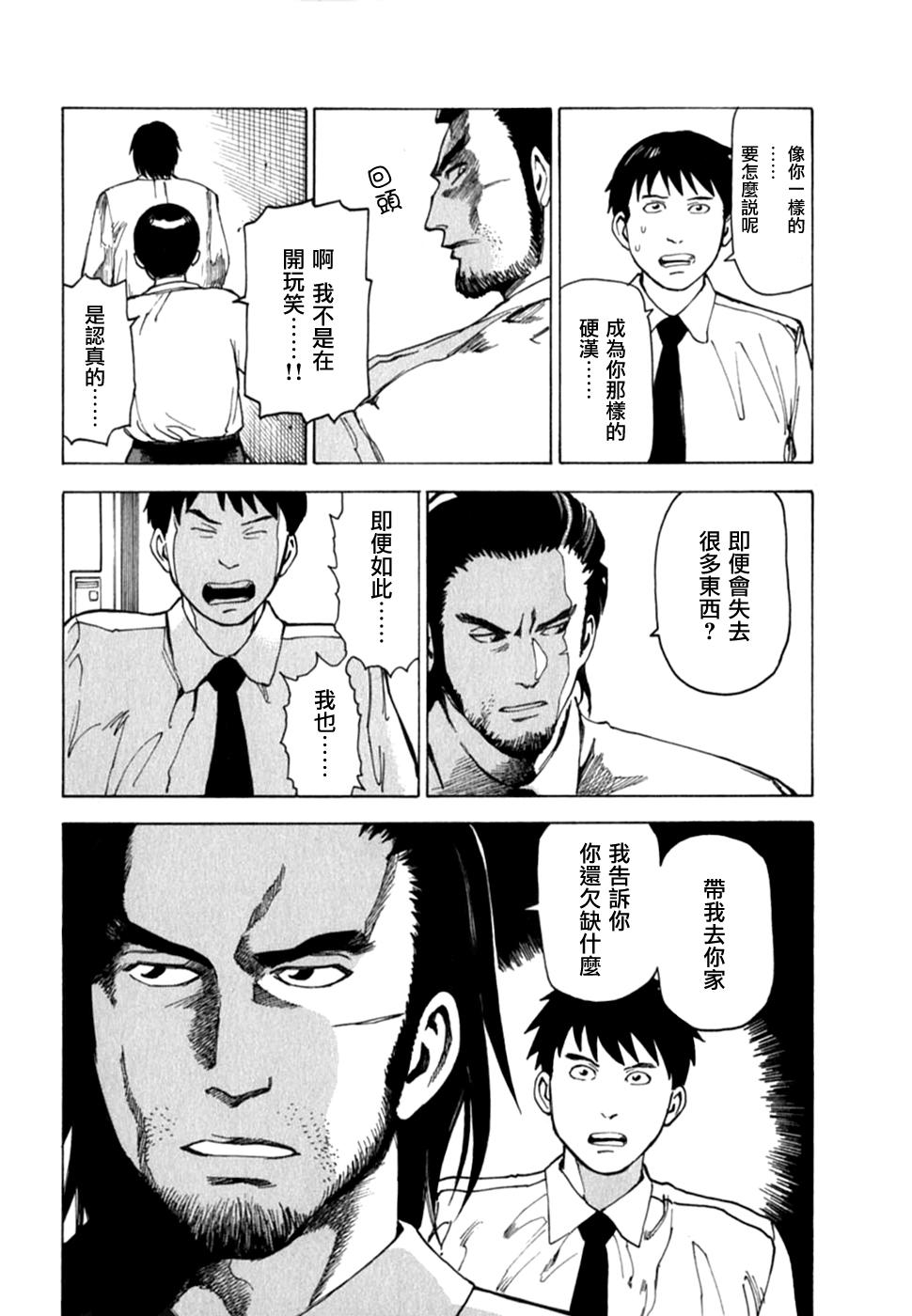 正规侦探公司_福州正规侦探公司_找正规侦探公司