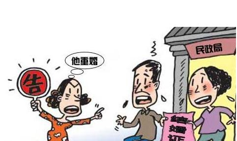 重婚_重婚或同居如何取证_重婚缓刑是什么意思