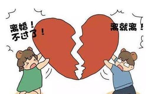 婚后出轨离婚_陶喆承认婚后出轨_婚后出轨的女人多吗