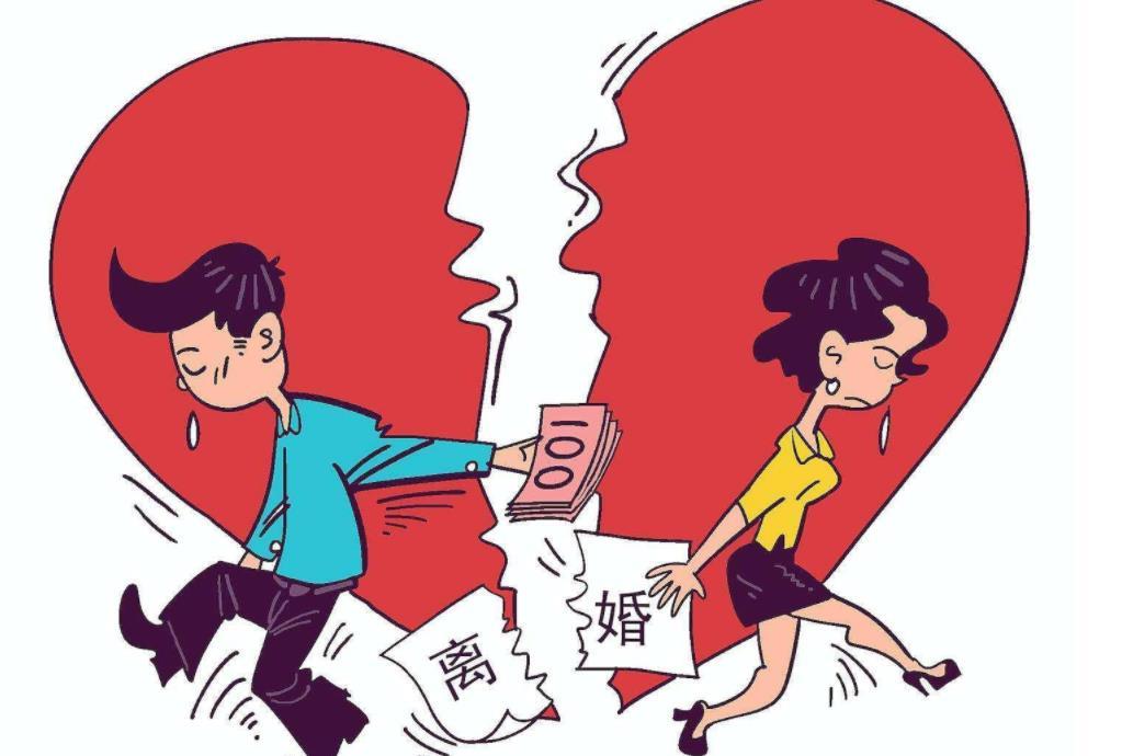 出轨后离婚_把出轨妻子打了一顿后离家要离婚_女人出轨离婚不离家