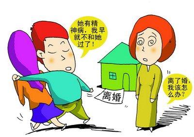 婚外情的证据是什么?婚外情 取证呢?