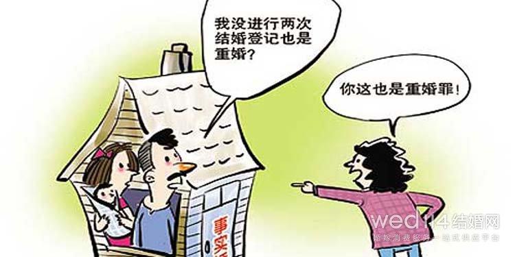 娇妻出轨之谜 吕小妮出轨_婚内出轨算不算犯法_出轨犯法吗